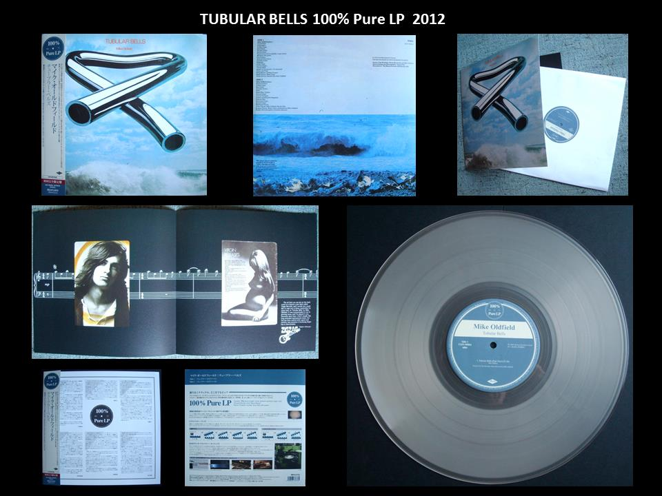 Tubular Bells Universal Music Lp Mike Oldfield Worldwide